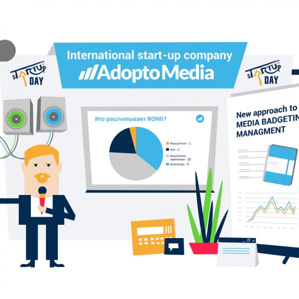 StartUp Day, конференция, AdoptoMedia, бизнес-мероприятие, маркетинг, оптимизация рекламного бюджета